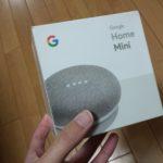 家族で使うと楽しいよ!  Google Home Miniを購入