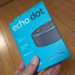 Amazon Echo Dotがやってきた 検索はGoogle Homeの圧勝?